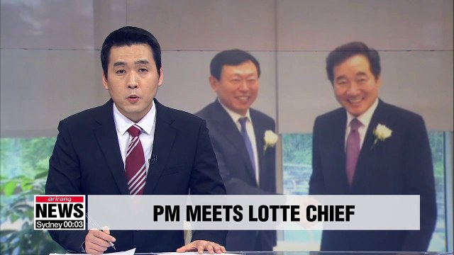 PM Lee Nak-yon met with Lotte Group chief Shin Dong-bin ahead of Japan trip