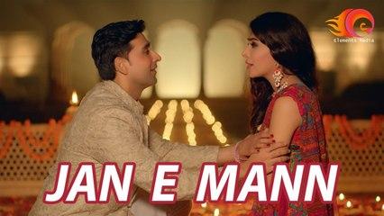 Sami Khan - Jaan e Mann