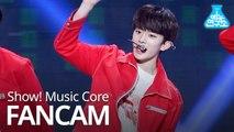 [예능연구소 직캠] VERIVERY - Ring Ring Ringt (KANGMIN), 베리베리 - 불러줘 (강민) @Show Music core 20190126