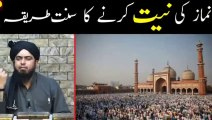 Kya Namaz ki Niyat Zuban sy karna Zarori hai Sunnat Tariqa? (Engineer Muhammad Ali Mirza)