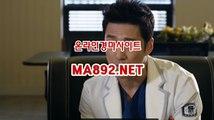 온라인경마사이트 사설경마정보 MA/892/ NET 온라인경마 일본경마사이트
