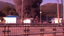남해 농기계 수리센터 화재...건물 전소 / YTN