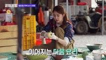 [같이펀딩 선공개] 유인나의 야무진 사과요리! 사과잼부터 사과샐러드까지(^_−)☆