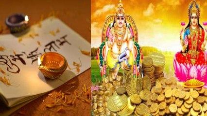 धनतेरस पर पैसों की कमी दूर करेगा ये उपाय   Dhanteras special upaay for money   Boldsky