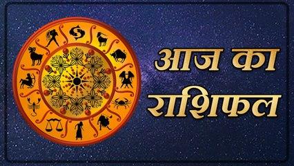 Aaj Ka Rashifal 20 October 2019 DAINIK RASHIFAL   Daily Bhavishyafal   Today's Horoscope   Boldsky