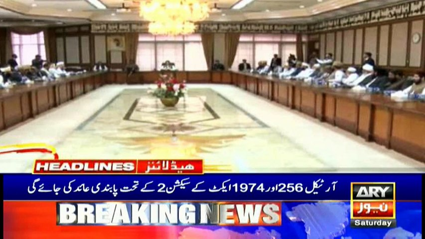 ARYNews Headlines  President Alvi to leave for five-day Japan visit on Sunday  7PM   19 Oct 2019