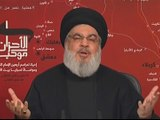 Lebanon's Nasrallah backs government amid raging protests