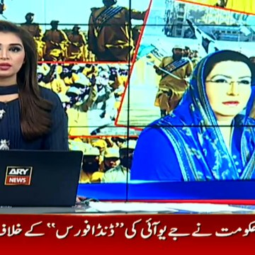 NEWS@9 |  ARYNews | 19 October 2019