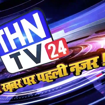 THN TV24 19 News Bulletin 174