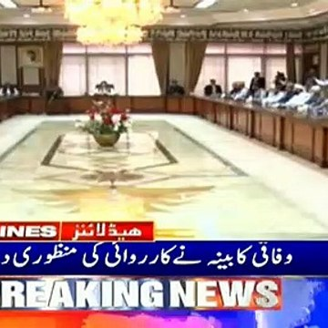 ARYNews Headlines |Shehbaz Sharif meets Nawaz, apprises him of meeting with Fazl| 11PM | 19 Oct 2019