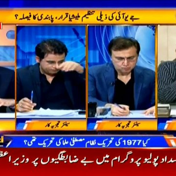 Is the government ready to counter Molana's protest? Saleem Bukhari analysis