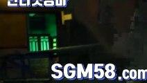 금요경마사이트 ⁺ SGM58.시오엠 ⁺