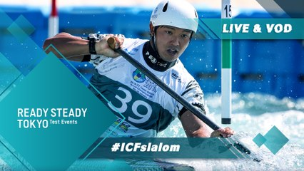 2019 ICF Canoe Slalom Tokyo 2020 Olympic Test Event Japan / NHK Cup K1w