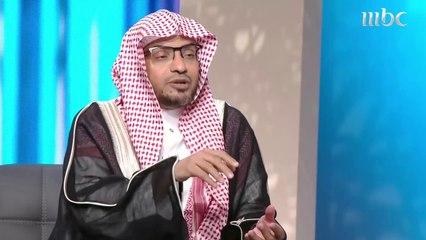 الشيخ صالح المغامسي أردوغان يناقض نفسه في ربطه بين هجومه على سوريا والتدخل السعودي لدعم الشرعية في اليمن.mp4