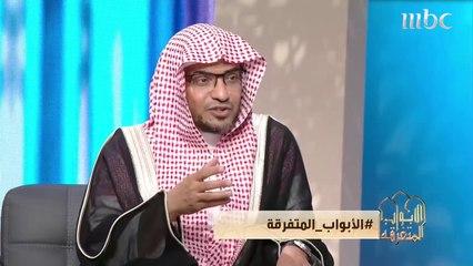 الشيخ صالح المغامسي في مقاربة أدبية بين ولادة بنت المستكفي ومي زيادة.