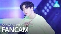 [예능연구소 직캠] GOT7 - ECLIPSE (MARK), 갓세븐 - ECLIPSE (마크) @Show Music core 20190601