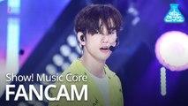 [예능연구소 직캠] GOT7 - ECLIPSE (JINYOUNG), 갓세븐 - ECLIPSE (진영) @Show Music core 20190601