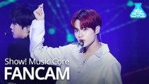 [예능연구소 직캠] AB6IX - BREATHE (LEE DAE HWI), 에이비식스 - BREATHE (이대휘) @Show Music core 20190608