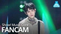 [예능연구소 직캠] N.FLYING - Rooftop (Cha Hun), 엔플라잉 - 옥탑방 (차훈) @Show Music core 20190105