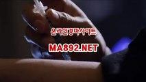 경마배팅 서울경마예상 ma%892.net 온라인경마사이트