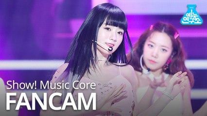 [예능연구소 직캠] APINK - Eung Eung (YOON BO MI), 에이핑크 - %%(응응) (윤보미) @Show Music core 20190119