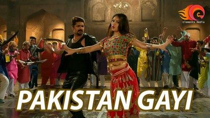 Aima Baig - Pakistan Gayi