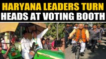 Haryana Polls: Leaders cast their votes in unique manner, video viral | OneIndia News