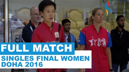 REPLAY - Kelly Kulick v Hui Fen New - World Bowling Singles Championship Final 2016