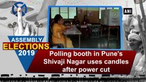 Polling booth in Pune's Shivaji Nagar uses candles after power cut