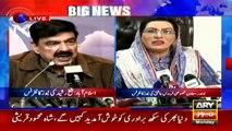 Dr. Firdous Ashiq Awan addresses media