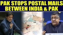 Ravi Shankar Prasad slams Pakistan over stopping of Postal Mails between nation | OneIndia News