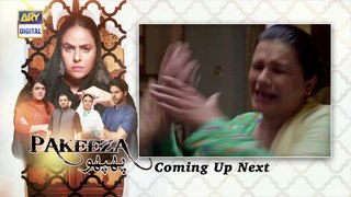 Pakeeza Phuppo Episode 35 | Part 2 | 21st October 2019