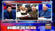 Chaudhry Ghulam Hussain gets emotional during live show