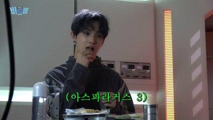 비투비(BTOB) - 비트콤 #99 (임현식 'DEAR LOVE' M/V 비하인드)
