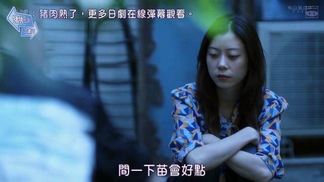 惡的波動 殺人分析班番外 第3集 Aku no Hadou Ep3