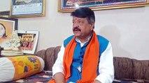 महाराष्ट्र, हरियाणा चुनाव पर कैलाश विजयवर्गीय का बयान