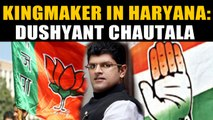 JJP's Dushyant Chautala emerges as Kingmaker as BJP struggles to gain majority in Haryana | OneIndia