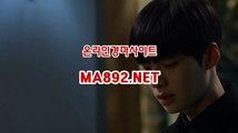온라인경마사이트 서울경마 MA^892^NET 사설경마사이트 온라인경마사이트