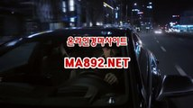 경마사이트 사설경마정보 ma%892.net 사설경마사이트