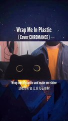 【Wrap me in plastic】怪可爱的歌   Chromance
