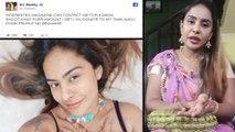 Sri Reddy Open Offer Goes Viral || మొత్తం వాళ్ళకే ఇచ్చేస్తా