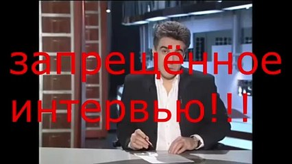 Запрещённое интервью про устройство власти в России 1часть