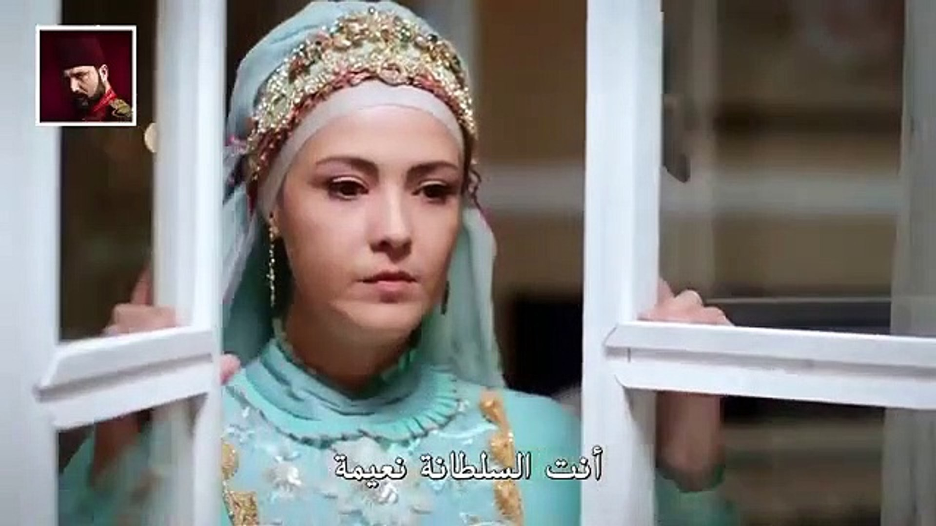 السلطان عبد الحميد 93