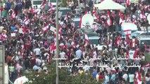 اللبنانيون في الشوارع مجدداً غير آبهين بقرارات الحكومة الإنقاذية
