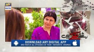 Rishtay Biktay Hain Epi 15 - Teaser - ARY Digital Drama