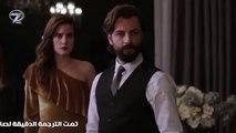 مسلسل القسم او  اليمين الموسم الاول حلقة 1 القسم 2 مترجم للعربية