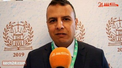 خبراء يكشفون أهمية العدالة في جلب الاستثمار على هامش مؤتمر مراكش
