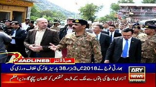 ARYNews Headlines |Fazlur Rehman's protest will puncture soon| 10PM | 22 Oct 2019