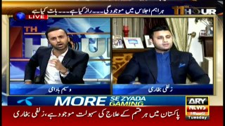Fazal-ur-Rehman's Azadi March to fail: Zulfi Bukhari