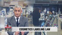 S. Korea to remove 'atopy' label from all functional cosmetics by next year
